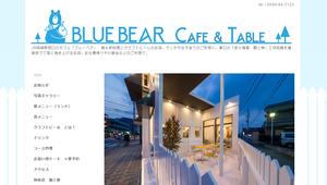 女性目線の新メニュー開発~ブルーベア カフェ&テーブルの三浦さん