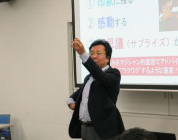 第17回実践セミナー『広告費ゼロ!効果的なメディア戦略術』を開催しました