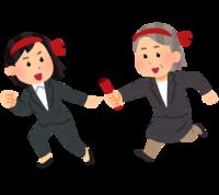【絶賛受付中!】中小企業経営者必見!会社の事業承継入門セミナー
