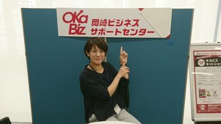 【新スタッフ】企画広報コーディネーターの武田です