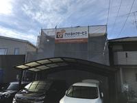 岡崎市で外壁塗装開始です‼️