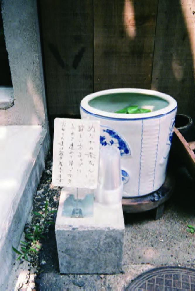 ミワカメラ@岡崎百人百景024