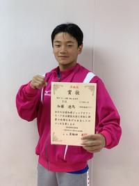 全国ジュニアオリンピック標準タイム突破!