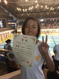 愛知県ジュニアオリンピック