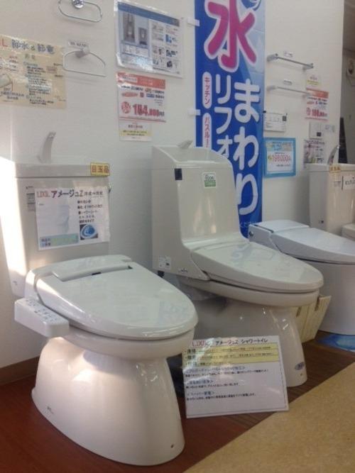 オケゲン安城店 ショールーム トイレ