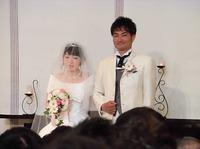 今枝さんと美恵子さんの結婚式