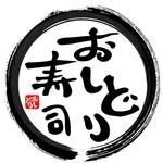 おしどり寿司