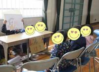 未就園児集まれ!くりくりクラブでは朝日小学校四年生交流会に参加します。