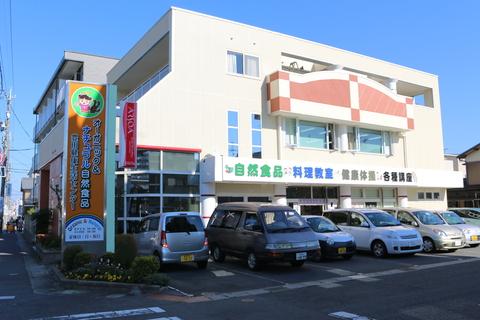 豊田健康センター