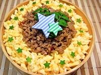 11/3、4 土日の簡単美味しいご飯もの模試弁当☆ 2012/11/04 20:52:05