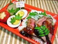 11/6 豪華ステーキ丼の行楽弁当風お弁当☆