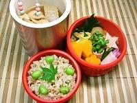 11/7 フードポットと枝豆そぼろご飯のお弁当☆ 2012/11/07 12:05:25
