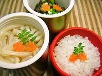 11/9 フードポットde温かどて煮とうどん定食弁当☆ 2012/11/09 08:35:08