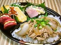 11/10 ど~んとスタミナ豚丼de簡易容器のお弁当☆ 2012/11/10 08:45:24