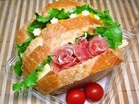 11/13 ★*:.。☆かわぃッお花のサンドイッチ弁当☆ 2012/11/13 12:44:57