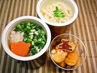 11/27 温か肉団子入りうどんとぷ~さん柿のお弁当☆