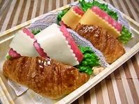 12/6 ☆かわぃぃビアハムチーズのクロワッサン弁当☆ 2012/12/06 08:13:45