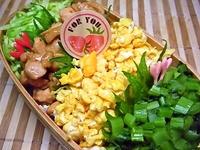1/31 彩り綺麗なたっぷり野菜の4色わっぱ弁当☆ 2013/02/01 08:31:34
