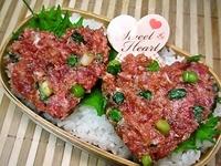 2/9 バレンタイン☆かわぃッ☆ハ~トのねぎとろ弁当☆ 2013/02/09 14:55:51