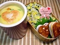 2/12 バレンタインかわぃッハ~ト入りシチュ~弁当☆