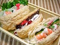2/15 サクサクパイde海老入りサンドイッチ弁当☆