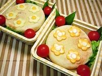 5月22日 可愛いお花のイングリッシュマフィンのお弁当☆ 2012/05/22 07:16:48