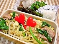 5月24日 野菜たっぷり塩焼きそばと野菜の素揚げ弁当☆ 2012/05/24 07:05:35