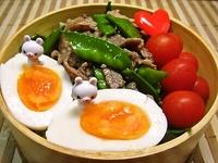 5月31日 塩麹de旨みたっぷりきぬさや牛丼弁当☆ 2012/05/31 07:10:07