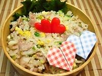 7月11日 塩麹たっぷりde旨みたっぷり塩豚バラ炒飯弁当☆ 2012/07/11 08:05:43