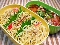 7月18日 夏だ!!ピリ辛豚しゃぶトマトつけ麺のお弁当☆ 2012/07/18 07:47:59