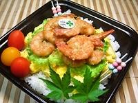 8月3日 ふんわり玉子deスパイシ~海老丼のお弁当☆ 2012/08/03 08:02:54