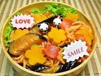 9月4日 夏野菜de具沢山ナポリタンのお弁当☆ 2012/09/04 08:42:21