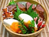 9月13日 生姜ソースde豪華ステーキDONのお弁当☆ 2012/09/13 08:20:39