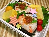 9月18日 焼鮭といくらde豪華鮭の親子おにぎりのお弁当☆ 2012/09/18 20:26:24