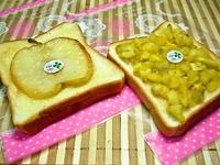 10/3 秋味☆りんごと栗のはちみつトーストのお弁当☆ 2012/10/03 08:06:57