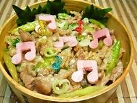 10/16 豚肉とアスパラの醤油麹チャーハン弁当☆ 2012/10/16 09:24:21