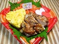 10/17 かわいぃハ~トオムライスと黒胡椒チキン弁当☆ 2012/10/17 08:27:11