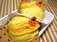 10/18 ふんわりテーブルロールdeお芋ロールのお弁当☆ 2012/10/18 12:32:37
