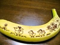 超簡単☆可愛いバナナ