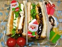 12月22日 クリスマス☆2種の白身魚フライサンドのお弁当 2011/12/22 06:17:37