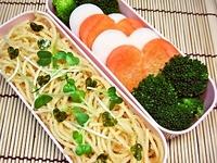 1月10日 ハ~ト型野菜スティックサラダ弁当☆ 2012/01/10 20:02:20