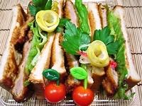 1月14日 ソ~スたっぷりソースひれカツサンドのお弁当☆ 2012/01/14 20:43:11