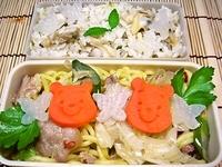 2月21日 ネギ塩焼きそばとあさりご飯の弁当☆ 2012/02/21 20:37:13