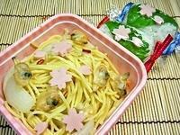 3月29日 春のあさりペペロンチーノと桜おにぎり弁当 2012/03/29 09:31:50