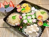 4月6日 春の桜満開かずのこカップご飯のお重弁当☆ 2012/04/06 07:02:50
