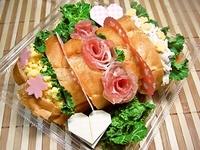 4月11日 春のお花いっぱいのバケットサンド弁当☆ 2012/04/11 09:34:22