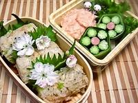4月20日 帆立混ぜご飯おにぎりときゅうりの花サラダ弁当 2012/04/20 09:50:43