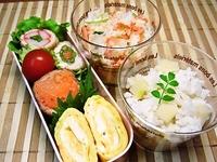 5月1日 可愛い肉巻きとカップ混ぜご飯のお弁当☆ 2012/05/01 07:12:46