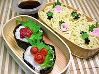 5月4日 さっぱり冷やしラーメンと梅のおにぎりのお弁当☆ 2012/05/04 08:54:49