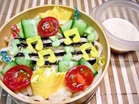 5月8日 型抜きde可愛い音符のサラダ冷麺のお弁当☆ 2012/05/08 06:46:38
